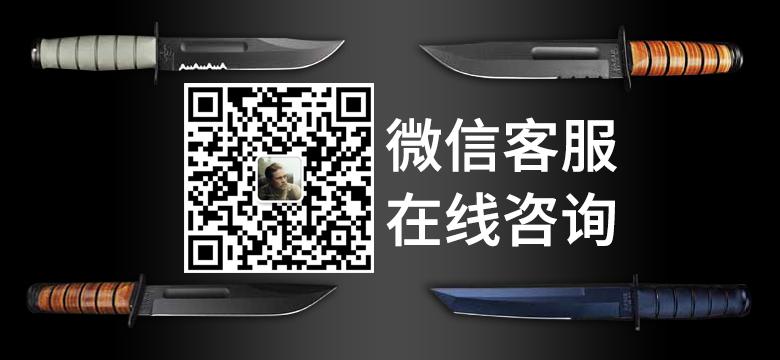 铁马名刀网专属美国卡巴KABAR进口刀系列专场